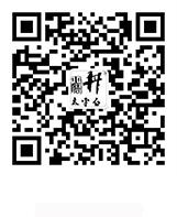 微信图片_20201124092419.png