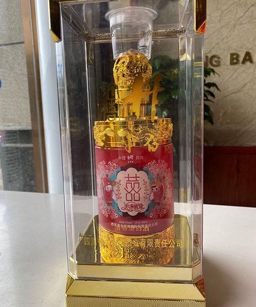 四川太平白酒