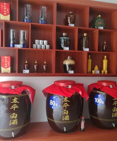 湖南白酒加盟